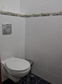 Ванная комната №2 в Хостеле на Пятницкой улице